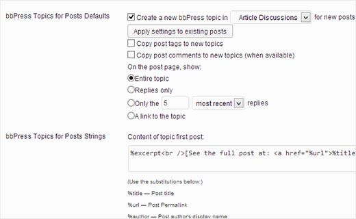 bbPress discussion settings