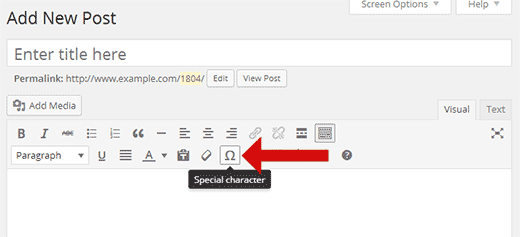Adding special characters in WordPress visual editor