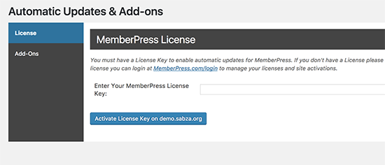 MemberPress license key