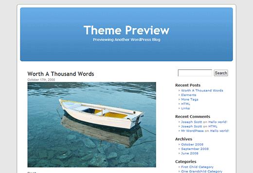 Kubrick - the default WordPress theme from 2005 - 2010