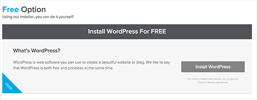 Launch WordPress installer in QuickInstall