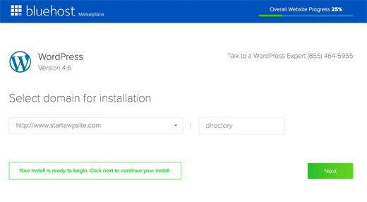 Masukkan Nama Domain Anda - WordPress Setup