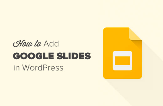 how to add google slides presentations to wordpress