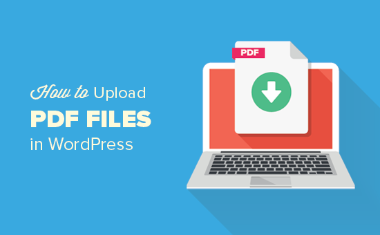 How to upload PDF files in WordPress