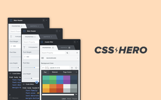 css hero wordpress plugin free download