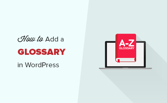 Adding a glossary in WordPress