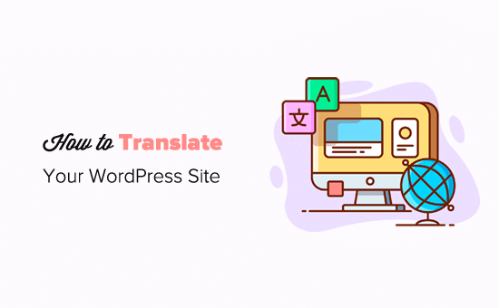 How to Easily Translate Your WordPress with TranslatePress