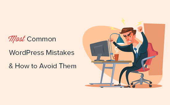 1f3ee1de275 Beginners Guide: 26 Most Common WordPress Mistakes to Avoid
