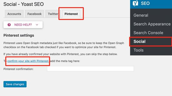 将Pinterest验证码添加到您的网站