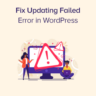 How to Fix Wordpress Updating Failed / Publishing Failed Error