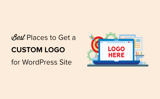 best place to get a custom logo for your wordpress website